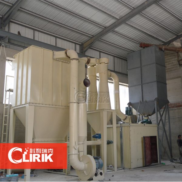 Vertical Grinding Plant