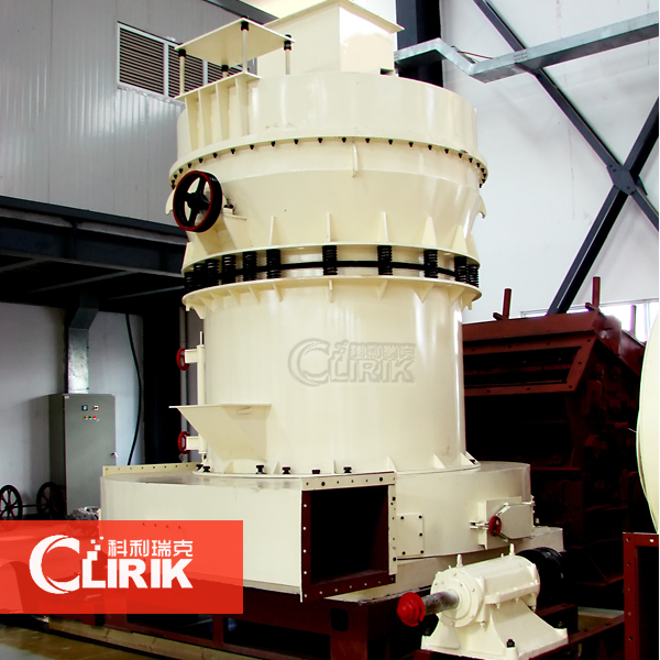 High Pressure Grinding plant