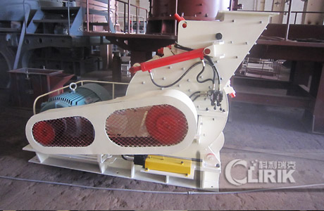 European Version Hammer Crusher