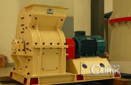 PC800x600 Hammer Crusher