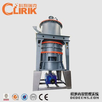 HGM ultra fine grinding plant