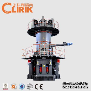 CLUM vertical roller mill grinding plant