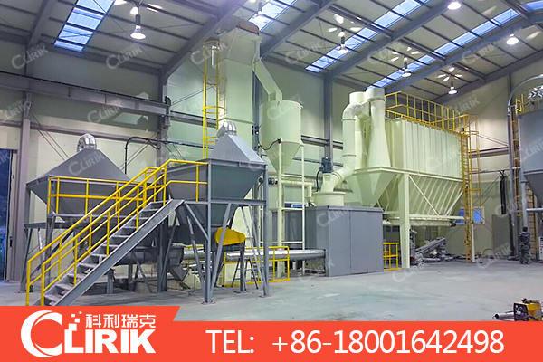 Stone Powder Superfine Grinding Mill Plant(id:11192408