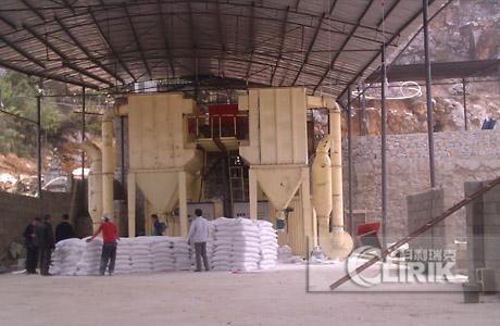 Serpentine grinding plant/powder processing plant
