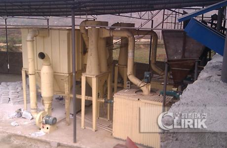 Manganese oxide grinding plant/powder processing plant