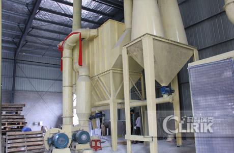 Talc powder grinding plant/Talc powder processing plant