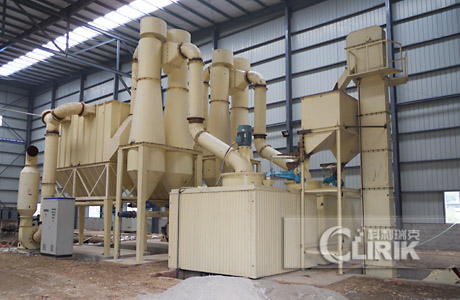 Gypsum powder processing plant/Gypsum grinding plant