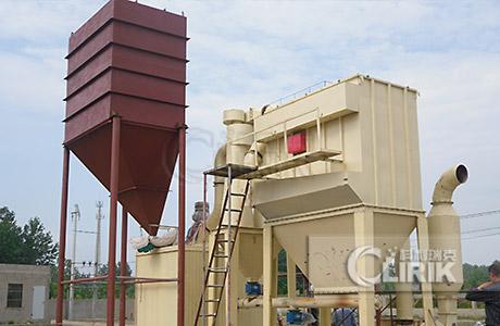 Limestone Powder grinding plant/limestone powder processing plant