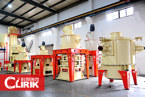 medium-speed grinding mill