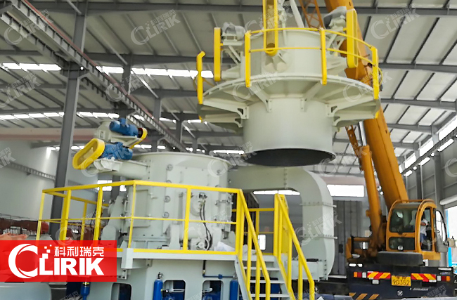 ultra fine powder grinding mill