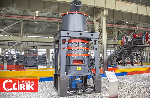 fluorite powder grinding mill