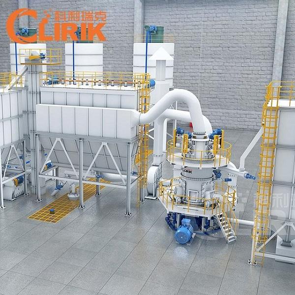 CLUM Ultra Fine Powder Grinder Plant